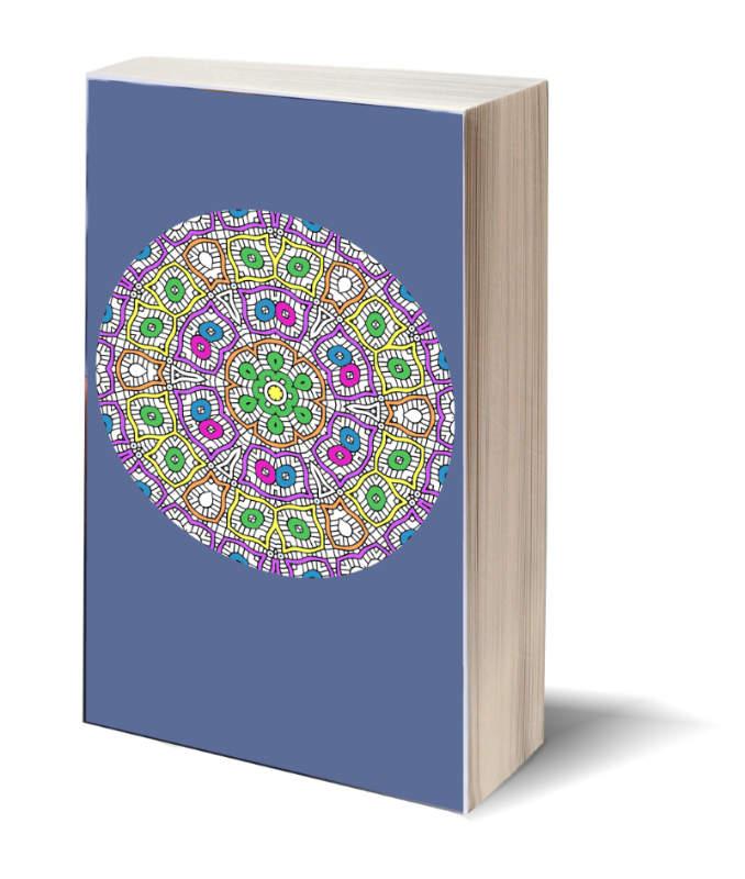 Coloriage Mandala imprimé à colorier