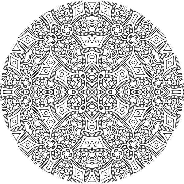 Coloriage De Mandala Dessin De Mandala